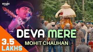 Mohit Chauhan Video Song | Deva Mere | Saanjh Film