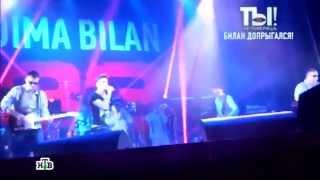 Дима Билан допрыгался на концерте в Нижнем Новгороде: видео(Зрители требуют у Димы Билана деньги и обвиняют его в халтуре., 2014-11-08T20:37:51.000Z)