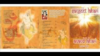 Sangeet Lahari - Tenu Ishk Da (album Anand Lahari - Inner Joy - 2002 )