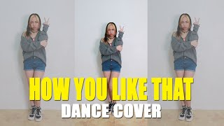 HOW YOU LIKE THAT Dance Cover | Rosa Leonero
