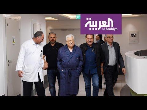 عباس في المستشفى ليوم إضافي رغم التحسن السريع لصحته  - نشر قبل 6 ساعة