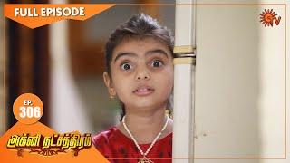 Agni Natchathiram - Ep 306 | 21 Nov 2020 | Sun TV Serial | Tamil Serial