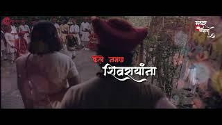 tu-jogawa-wadh-mai-fatteshikast-chinmay-mandlekar-mrinal-kulkarni-adarsh-shinde