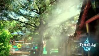 Наши новые работы систем туманообразования в Бишкеке.(Система туманообразования - единственное решение по охлаждению открытых площадок., 2014-07-05T13:14:33.000Z)