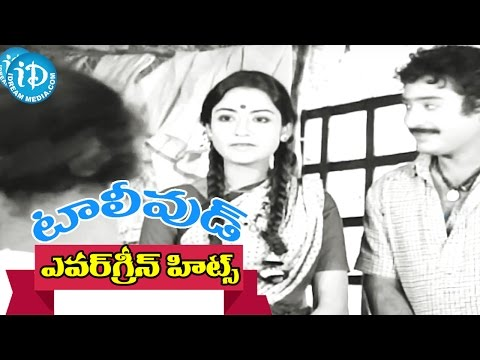 Evergreen Tollywood Hit Songs 166 || Maavi Chiguru Video Song || Chandra Mohan | Talluri Rameswari