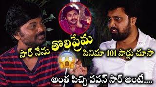 Pavan Diehard Fan of MisMatch Hero Uday Shankar INostalgic Ride With Dir Karunakaran I Silver Screen