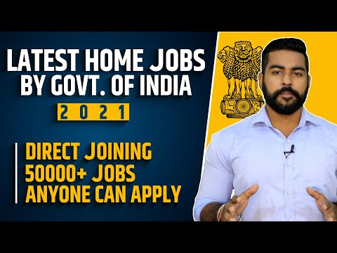 New Work From Home Job By Govt of India 2021 | No Fees | Good Salary | Direct Job | Anyone Can Apply