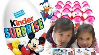 健達奇趣蛋玩具開箱|開6顆蛋有玩具|迪士尼