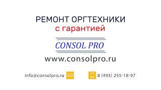 видео Ремонт и обслуживание мониторов ACER в Москве