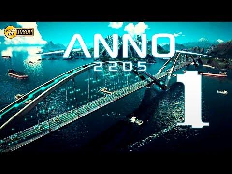 Anno 2205 Parte 1 Gameplay Español Let´s Play - El comienzo zona caliente