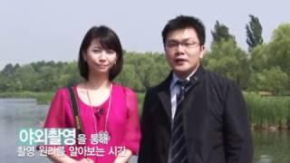 2takeTV_ 01_디카놀이1-1