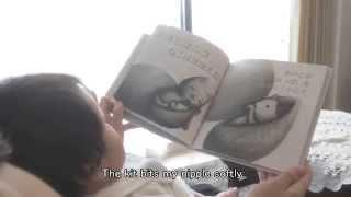 墨絵本作家つかまい子の処女作『ねむりねこ』の、作家本人による息子へ...