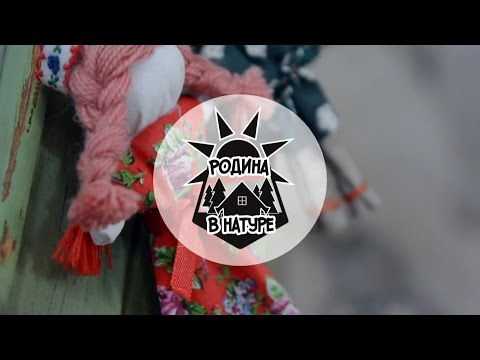 Родина в натуре - Екатеринбург. САМЫЕ ИНТЕРЕСНЫЕ МЕСТА