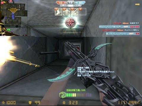 Counter-Strike Online-塔納托斯的垂鐮(Thanatos-7) VS 殭屍英雄 (新手小試篇)