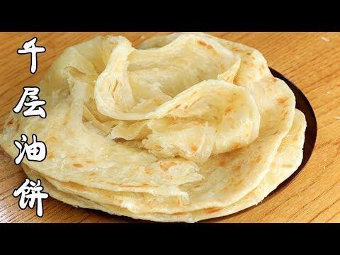 麵食這種吃法最近火了,做一次半月不起早,勁道柔軟,比手抓餅還香【夏媽廚房】