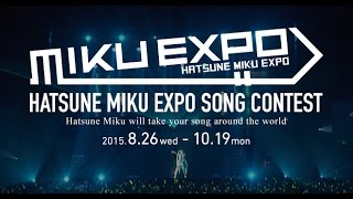 MIKU EXPO SONG CONTEST: Apply NOW!