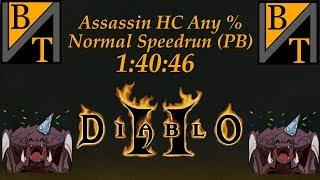 Assassin HC Any % Normal Speedrun PB! (Diablo 2)