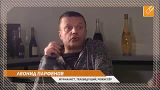 Леонид Парфенов: «У меня нет желания кому-то что-то рассказывать»