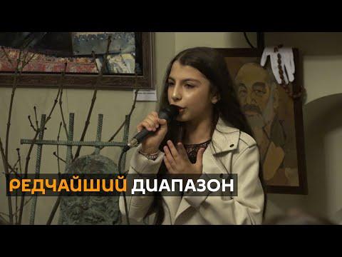 Девочка из Армении удивляет уникальным голосом