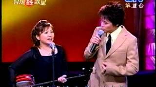 2003-12-08 夏川里美+洪榮宏 訪談演唱 (part 1)