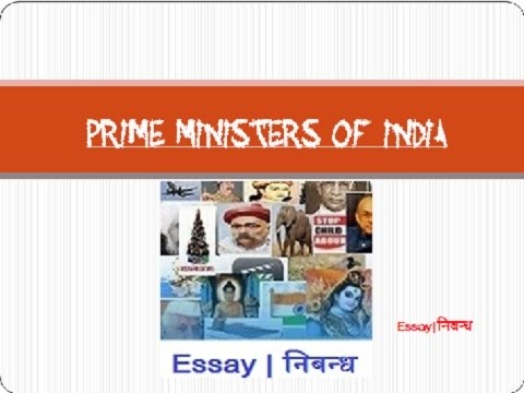 'Indian Prime Ministers' | List of 'Prime Ministers of India' in English Language