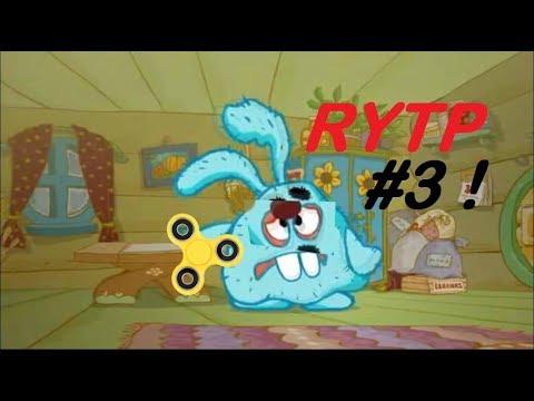 Сасарики #3 (Смешарики RYTP) thumbnail
