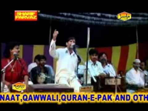Popular Qawwali Song - Kab Kaha Mene Ke Chandi Sona Chahiye By Sharif Parvaz: Song Name: Kab Kaha Mene Ke Chandi Sona Chahiye Singer Name: Sharif Parvaz Copyright: Master Cassettes Vendor:  A2z Music Media.  Watch