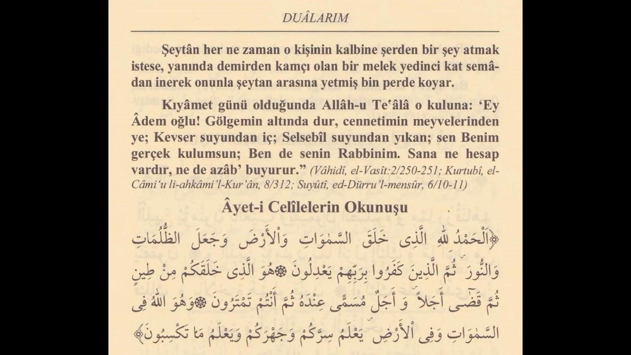 En'am Suresi - Türkçe Okunuşu ve Faziletleri