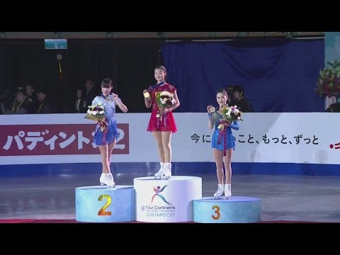 Ladies Victory Ceremony - 2018 Four Continents
