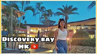 DISCOVERY BAY HK