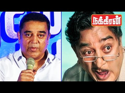 Kamal Hassan again in Caste Controversy  | Sabash Naidu
