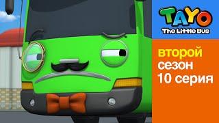 Приключения Тайо, 10 эпизод, Роги - сыщик! мультики для детей про автобусы и машинки