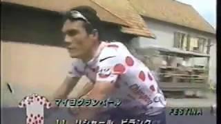 ツール・ド・フランス1997 第18ステージ