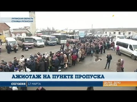 Единственный в Луганской области КП работает в авральном режиме