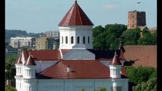 Литва.  Вильнюс.  Прогулка по городу