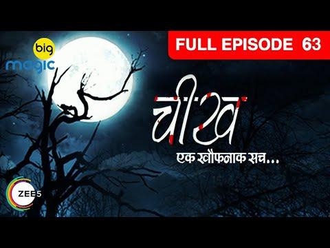 Cheekh… Ek Khauffnaak Sach | Hindi Horror Show | TV Serial | Full Episode 63