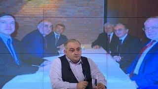 Հանրային քննարկում. Ղարաբաղյան բանակցություններ
