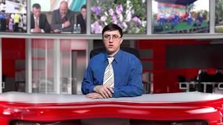 Новостной выпуск от 23.01.2020: Прокуратура сообщает об опасной бестабачной продукции