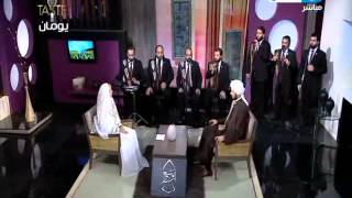 النهاردة | الاخوة ابو شعر -  انشودة انى احب محمدا ً