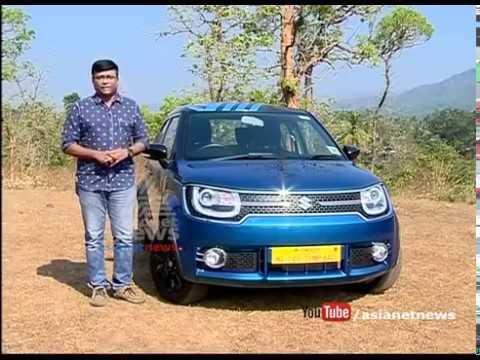Maruti Suzuki Ignis Price In India Review Mileage Videos Smart