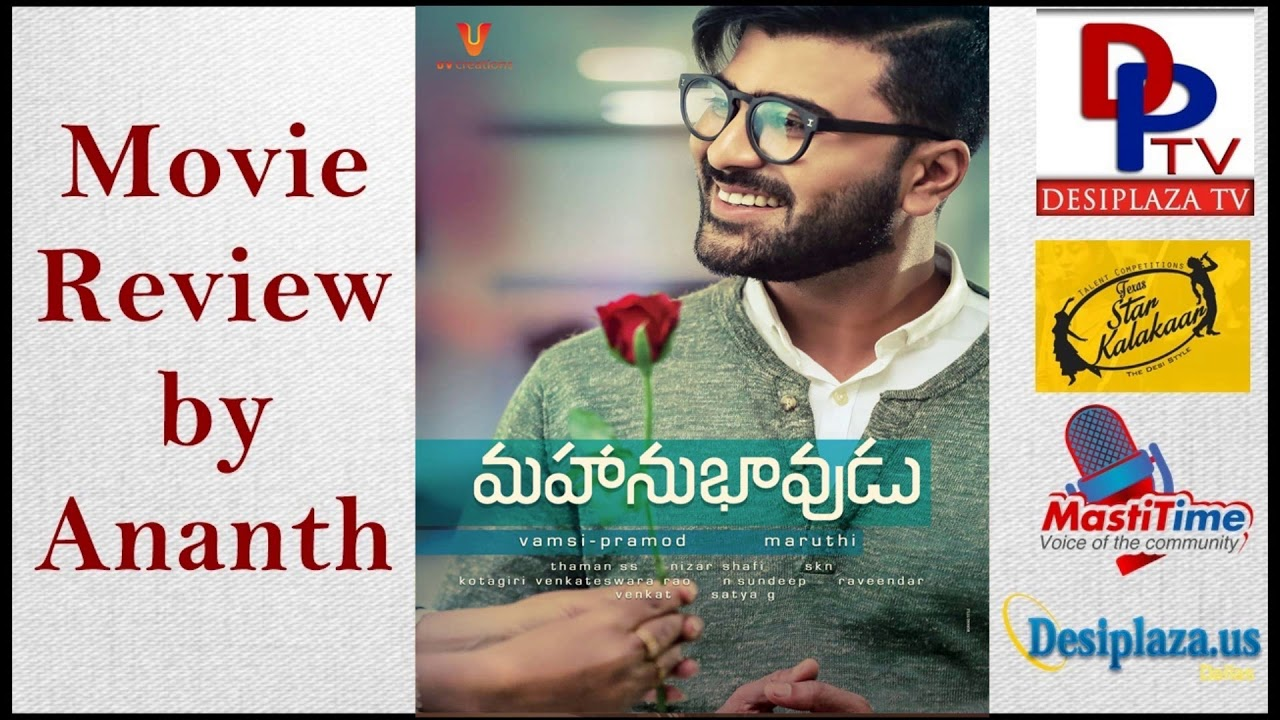 NRI Mahanubhavudu Review | #Mahanubhavudu Movie Rating | Sharwanand | Mehreen | Thaman S | Maruthi