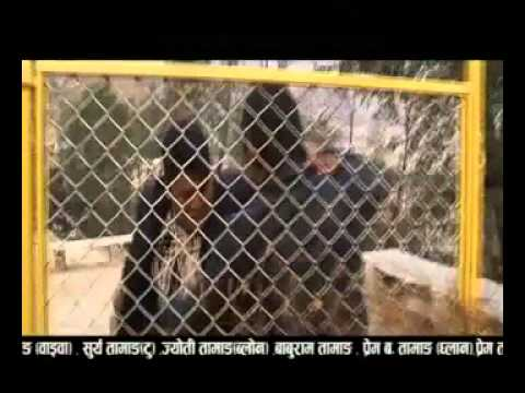 Tamang Culture Film(yho Rem)