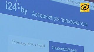 Белорусы смогут проверить кредитную историю онлайн