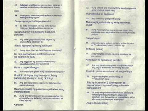 Exam reviewer pdf lto