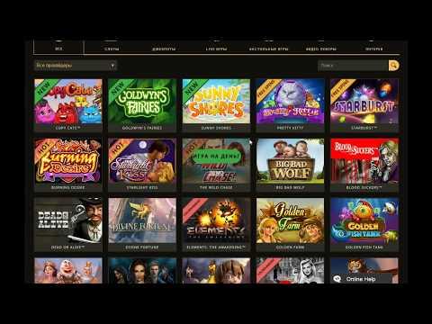 Игровые автоматы бесплатные без регистрачии игровые автоматы играть на интересы