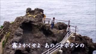 http://trip.hiwadasan.com/sizuoka/index.html えいの旅 提供.