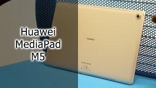 Первый взгляд на Huawei MediaPad M5 8.4 и 10.8 Pro