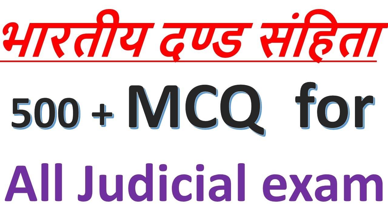 IPC MCQ for PCS (J) APO, law officer & all Judicial exam