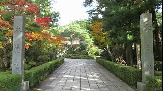本覚院 高野山 紅葉