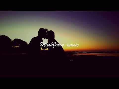 Мальбэк feat. БЦХ – Все, Что Мне Нужно (XAIRUN Remix)